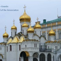 Moscow: Kremlin, Cathedral of the Annunciation