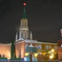 Moscow: Kremlin Tower, Nikolskaya