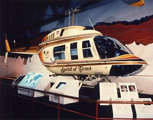 Today in Smithsonian History: November 17, 1982