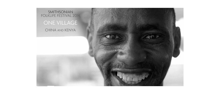 One Village: China and Kenya