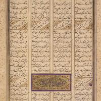 Khusraw u Shirin by Nizami Signed by Mir Ali Tabrizi Iran, Tabriz, Jalayirid period, ca. 1400 Ink, opaque watercolor, and gold on paper