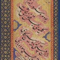Folio of calligraphy Signed by Mir Imad Hasani Iran, probably Isfahan, Safavid period, dated 1611–12 (1020 AH) Borders: India, Mughal period, ca. 1750 Ink, opaque watercolor, and gold on paper