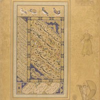 Calligraphy folio from the Gulshan Album Signed by Mir Ali Haravi Probably Uzbekistan, Bukhara, Shaybanid period, ca. 1540 Borders: India, Mughal period, ca. 1590–1600 Ink, opaque watercolor, and gold on pape
