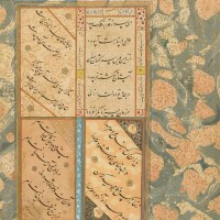 Album folio Signed by Sultan Mahmud, Shah Muhammad, and Sultan Muhammad Nur Historic Iran, present-day Afghanistan, Herat and Ahmedabad, Safavid period, 16th century Ink, opaque watercolor, and gold on paper