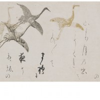 Poems from the Kokinshū Anthology. Paper design by Tawaraya Sōtatsu; Calligraphy by Hon'ami Kōetsu;Japan, Edo period, early 17th century; Handscroll; ink on paper with gold, silver, and mica; H x W: 33 x 1021.7 cm (13 x 402 1/4 in); Gift of Charles Lang Freer, F1903.309; Freer Gallery of Art, Smithsonian