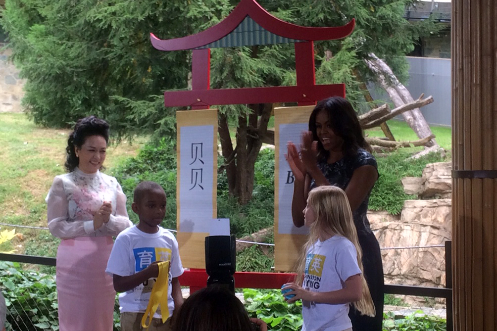 First Lady of the People's Republic of China, Peng Liyuan and First Lady of the United States announce the name of the National Zoo's newest panda cub..