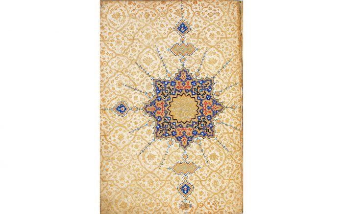 """""""The Art of the Qur'an"""": Opening the door to understanding"""