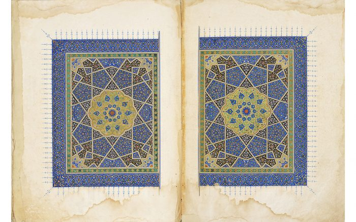 Elaborately Illustrated pages of a Qu'ran