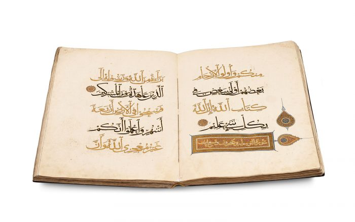Elaborate caligraphy