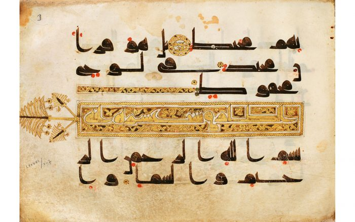 elaborate calligraphy with gold leaf