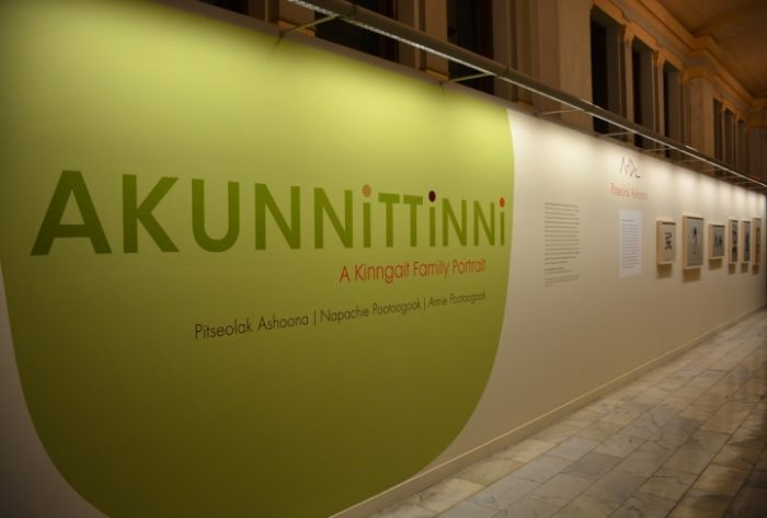 Wall panel with exhibition name