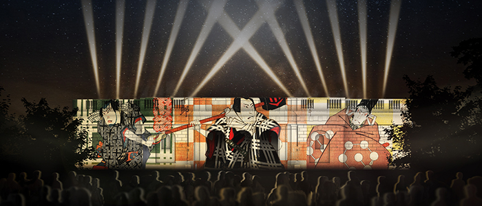 artists rendering of video projection