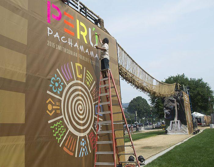 Rope bridge with Peru banner