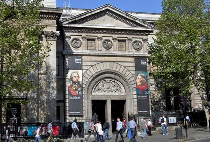London's National Portrait Gallery