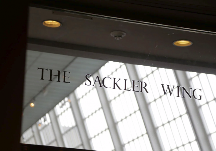 """Close-up of sign, """"The Sackler Wing"""""""