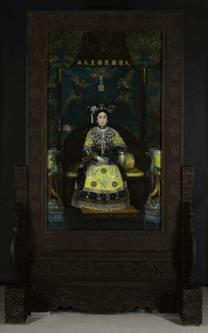 Cixi, the Last Empress Dowager of China