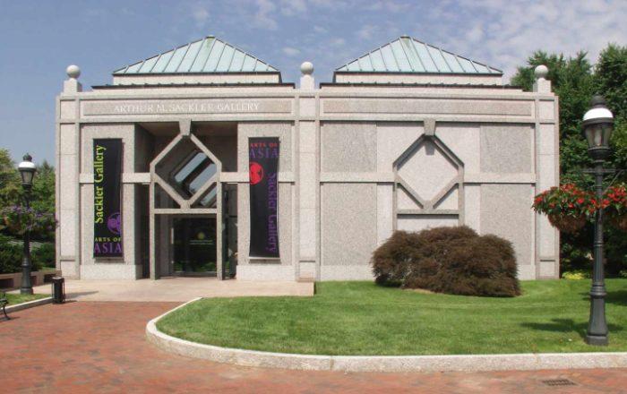Sackler Gallery Garden entrance