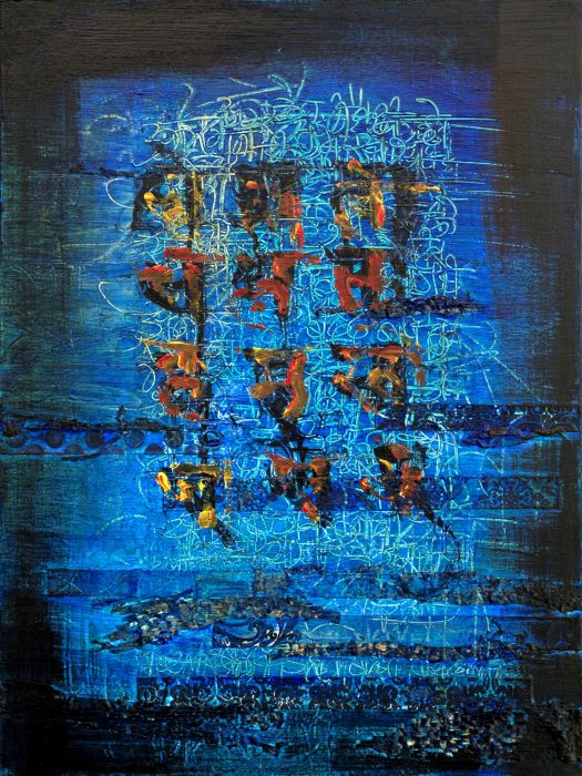 Abstract work in blue and brown